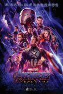 Avengers Endgame poster 002 Variant