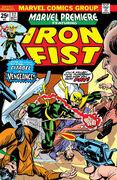 Marvel Premiere Vol 1 17