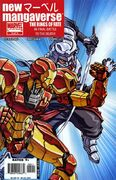 New Mangaverse The Rings of Fate Vol 1 5