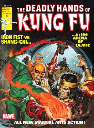 Deadly Hands of Kung Fu Vol 1 29.jpg