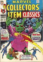 Marvel Collectors' Item Classics Vol 1 18