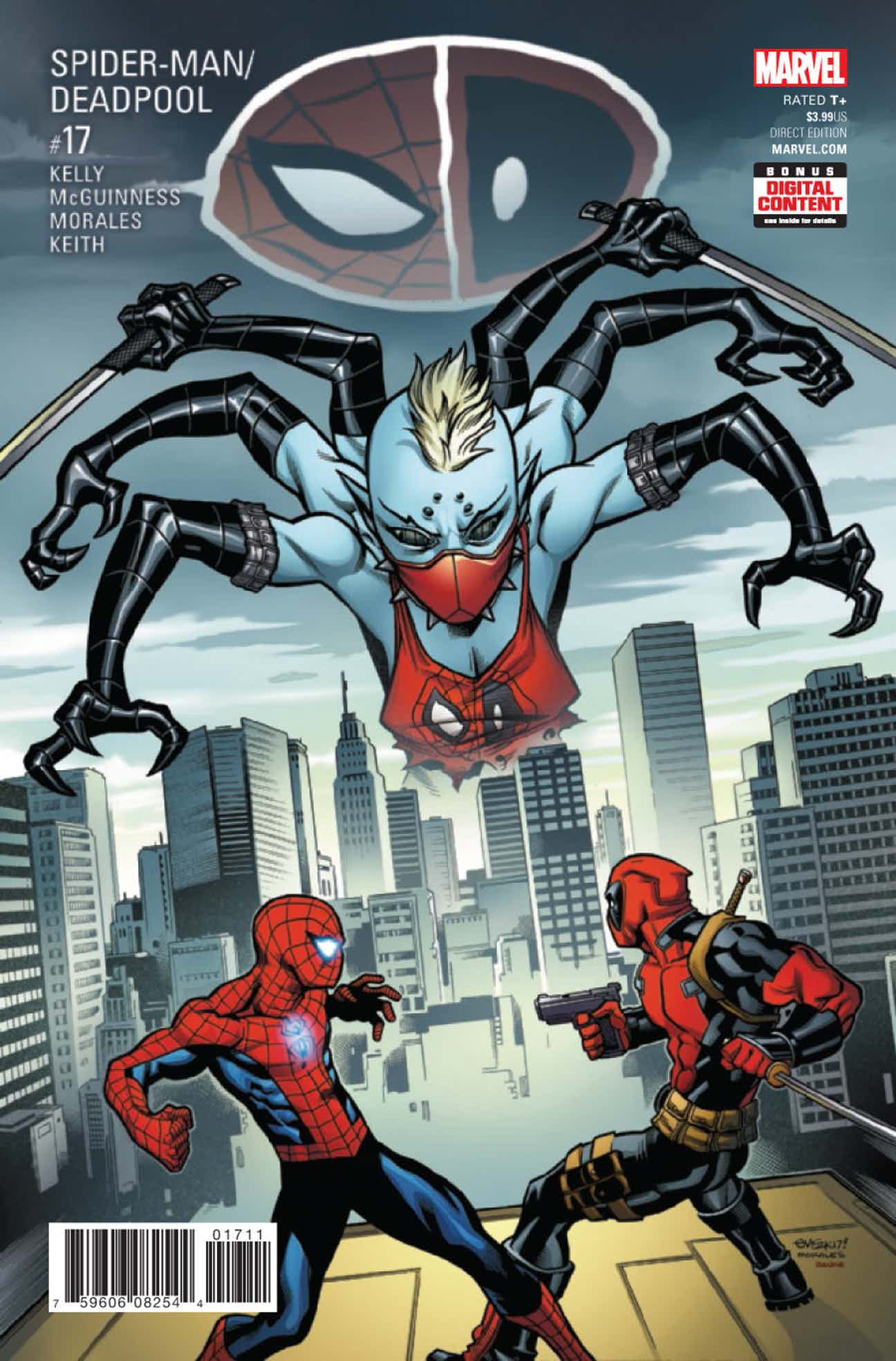 Spider-Man/Deadpool Vol 1 17