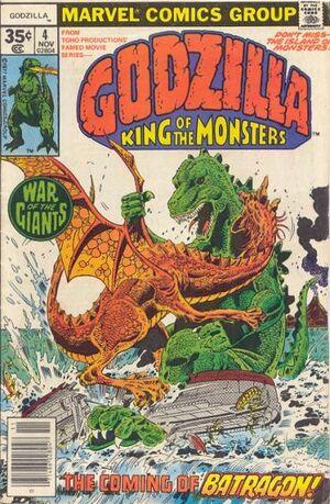 Godzilla Vol 1 4.jpg
