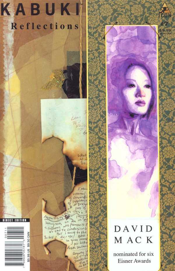 Kabuki: Reflections Vol 1 7