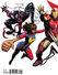 Avengers Standoff Assault On Pleasant Hill Omega Vol 1 1 Deodato Variant Back