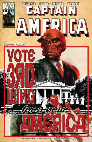 Captain America Vol 5 38.jpg