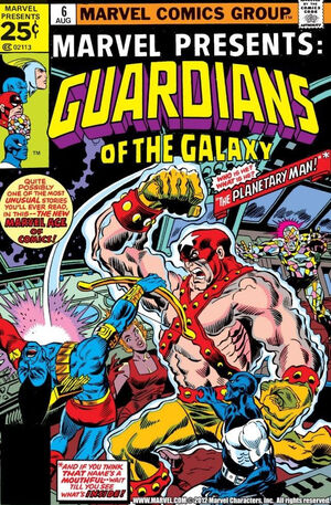 Marvel Presents Vol 1 6.jpg