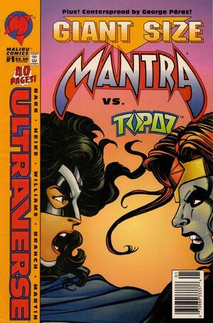Giant-Size Mantra Vol 1 1.jpg