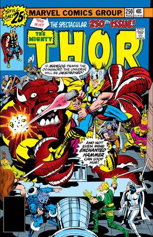 Thor Vol 1 250.jpg