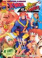 X-Men vs. Street Fighter Flyer