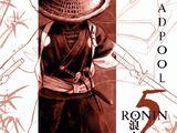 5 Ronin Vol 1 5