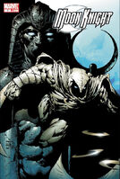 Moon Knight Vol 5 1