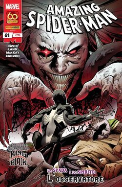 Spider-Man Vol 1 770 ita.jpg