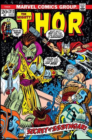 Thor Vol 1 212.jpg