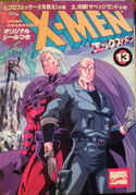 X-Men (JP) Vol 1 13