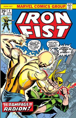 Iron Fist Vol 1 4.jpg