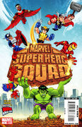 Marvel Super Hero Squad Vol 1 1