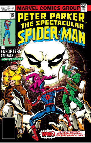 Peter Parker The Spectacular Spider-Man #19 June 1978