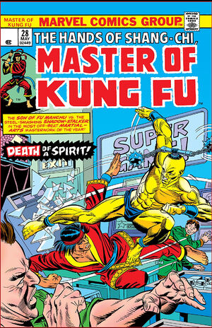 Master of Kung Fu Vol 1 28.jpg