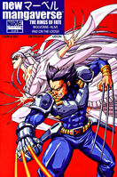 New Mangaverse The Rings of Fate Vol 1 2
