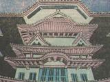 Agarashima