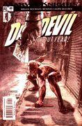 Daredevil Vol 2 49