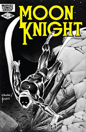 Moon Knight Vol 1 17.jpg