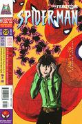 Spider-Man The Manga Vol 1 22