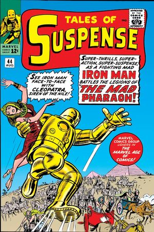 Tales of Suspense Vol 1 44.jpg