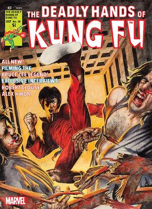 Deadly Hands of Kung Fu Vol 1 26.jpg