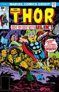 Thor Vol 1 253