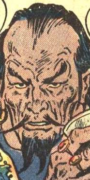 Eithriall (Earth-616)