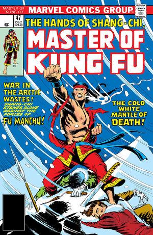 Master of Kung Fu Vol 1 47.jpg