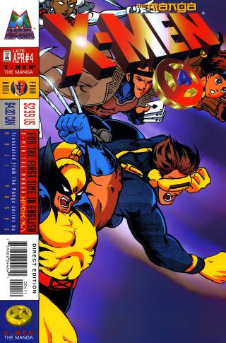 X-Men: The Manga Vol 1 4