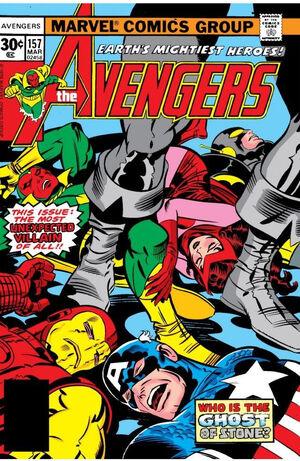 Avengers Vol 1 157.jpg
