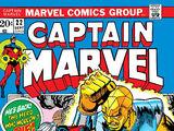 Captain Marvel Vol 1 22