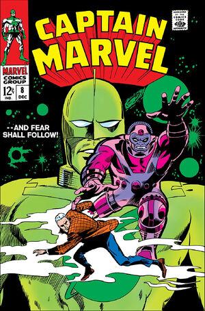 Captain Marvel Vol 1 8.jpg