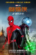 Spider-Man Far From Home poster 014