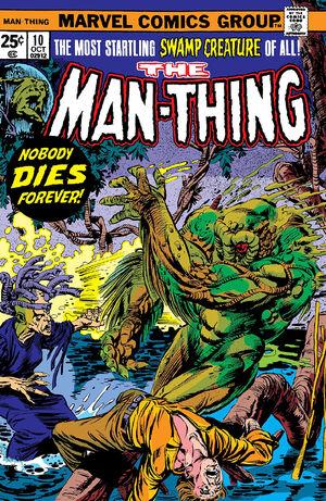 Man-Thing Vol 1 10.jpg