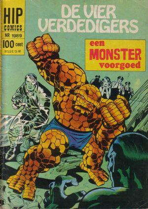 HIP Comics Vol 1 1989.jpg