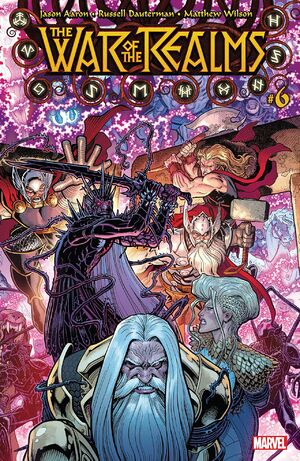 War of the Realms Vol 1 6.jpg