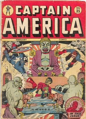 Captain America Comics Vol 1 35.jpg
