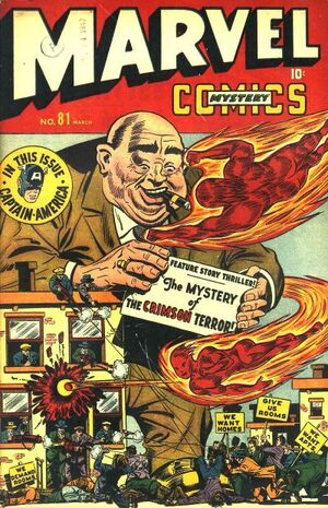 Marvel Mystery Comics Vol 1 81.jpg