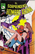 Amazing Spider-Man (MX) Vol 1 184