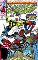 Amazing Spider-Man Vol 1 354