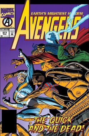 Avengers Vol 1 377.jpg