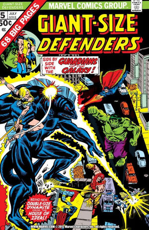 Giant-Size_Defenders_Vol_1_5.jpg