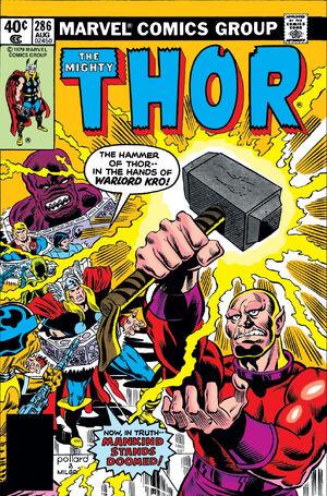 Thor Vol 1 286.jpg