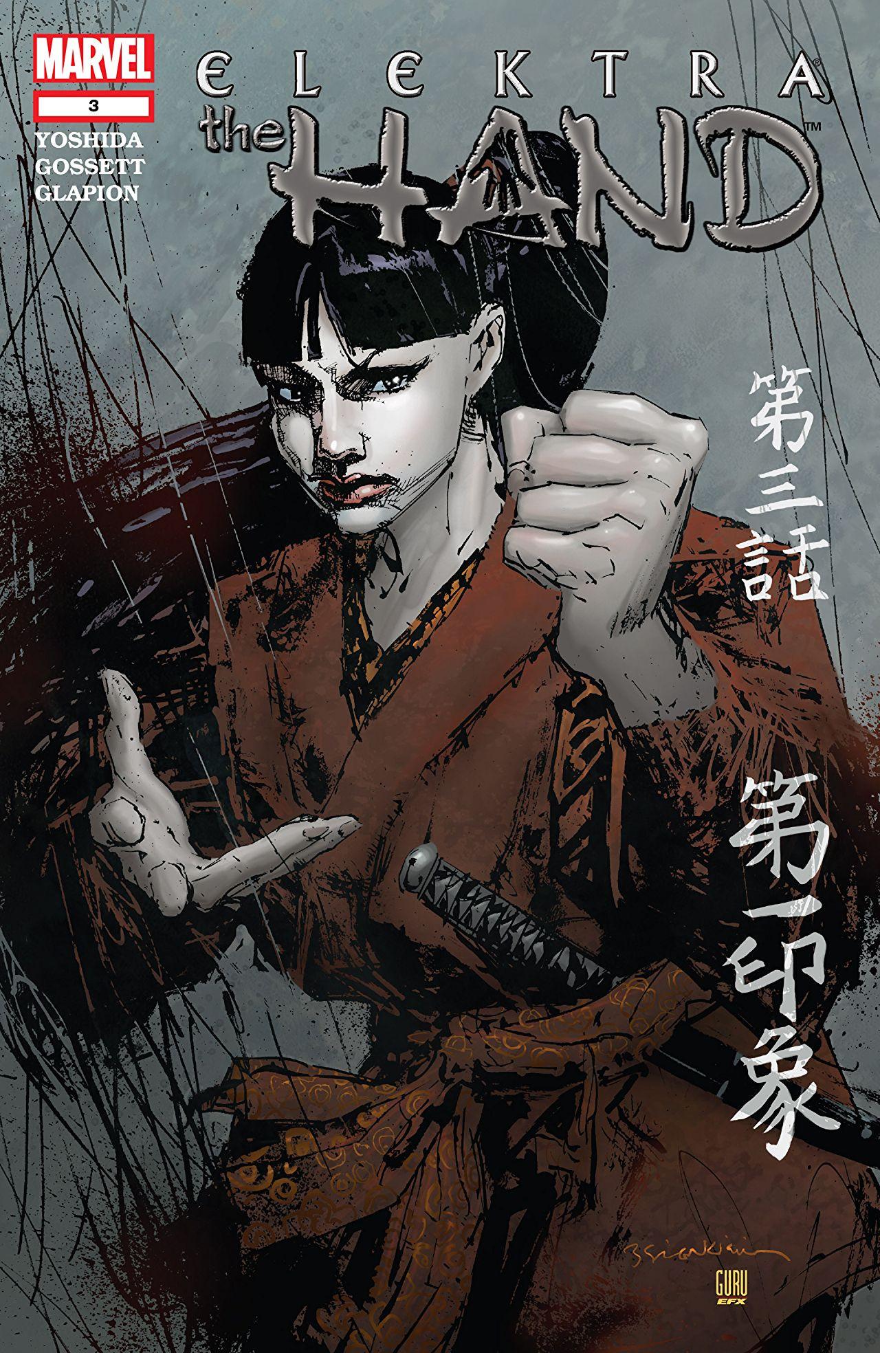 Elektra: The Hand Vol 1 3