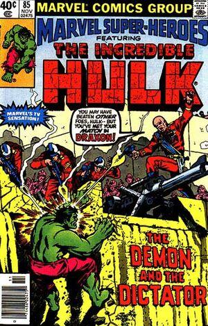 Marvel Super-Heroes Vol 1 85.jpg
